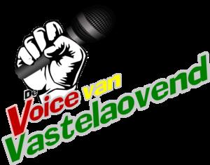 logoVvV